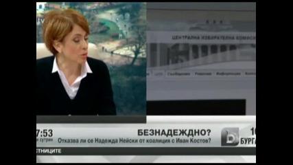 надежда ex-михайлова