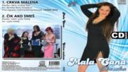 Премиера!!! Mala Cana - 2016 - Cik ako smes (hq) (bg sub)