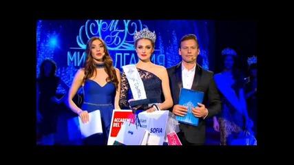 Мис България 2015 - Марина Войкова