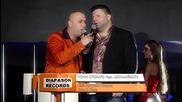 Тони Стораро и Джамайката - Най Добрата Фирма ( Официално Видео )