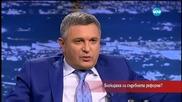 Блокираха ли съдебната реформа - Часът на Милен Цветков (04.12.2015)