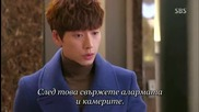[easternspirit] Man from the Stars E10 1/2