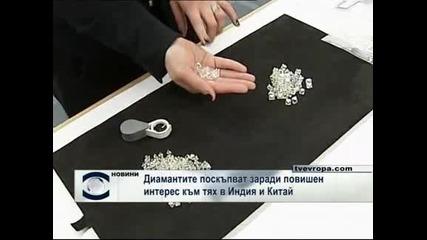 Цените на диамантите се вдигат заради повишения интерес към тях в Индия и Китай