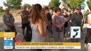 Жители на Кръстевич заплашват да блокират пътя Пловдив-Панагюрище