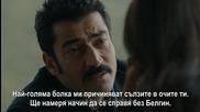 Хулиганът_karadayi E88 Ф2 с бг суб