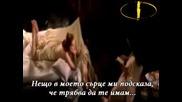 Франк Синатра - Непознати В Нощта (превод)