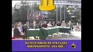 Господари на ефира 02.07.2008 - Част 1