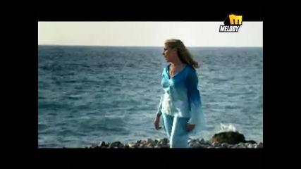 Sofia Sadeq - Mayhemenesh