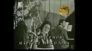 Маргрет Николова И Кирил Семов - Сън Сънувах