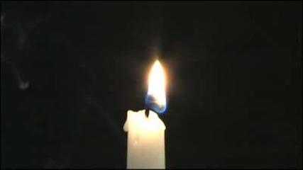 Запали свещ от разстояние