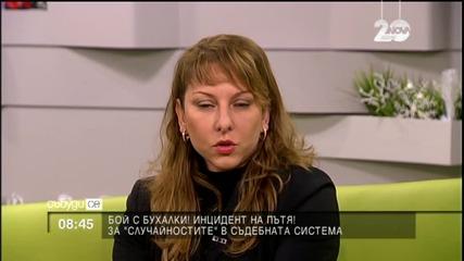 Член на ВСС: Не сме мафия