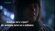 Бг Превод - Sungkyunkwan Scandal - Епизод 13 - 4/4