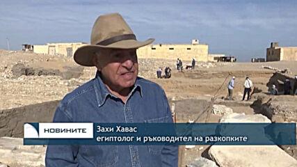 Дървени саркофази на 3000 години бяха открити в Египет