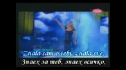 Lepabrena - Pazikomezavidis(бгпревод)vbox7.f