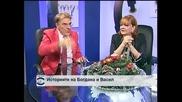 """Богдана Карадочева и Васил Найденов избраха """"под лупа"""" в навечерието на 2015 година"""