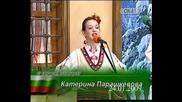 Колко Се Мале, Колко Са - Катерина Парашкевова.mpg