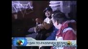 Господари На Ефира - Смях С Пияници 05.05.2008 High Quality