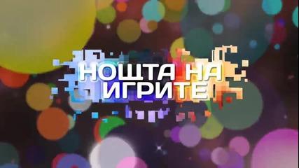 NEXTTV 010: Нощта на Игрите с joXnka
