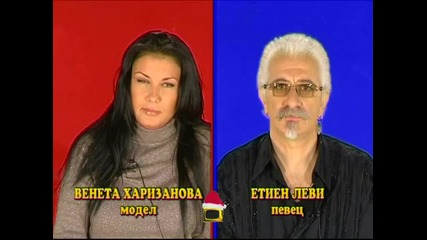 Господари на ефира - блиц интервю 30.12.2009
