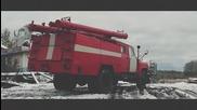 Пожарна Газ-53 - тест драйв