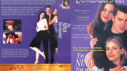 Нина и Нина (синхронен екип, дублаж по G-TV на 21.08.2009 г.) (запис)