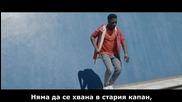 Kwabs - Walk [бг Превод]