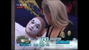 Big Brother Family 10.06.10 (част 1) - Финалът Live - Есенцията от реалитито