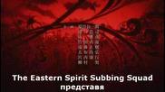 [gfotaku&easternspirit] Zetsuen no Tempest 12 bg sub