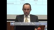"""Столична община изпълни """"Проект за интегриран столичен градски транспорт"""""""