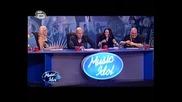 Music Idol 3 Bulgaria - New Hit, Cooler Than Ken Li (giu Laia Mi) English Subtitles
