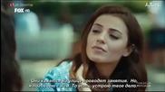 Името на щастието * Adi Mutluluk еп.3 руски суб.