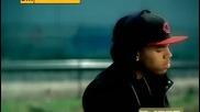 David Banner Ft Chris Brown & Yung Joc - Get Like Me (Високо Качество)