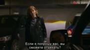 Запах ребенка_03_2 рус суб Evlat Kokusu