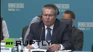 Russia: BRICS Trade Ministers meet in Moscow ahead of BRICS 2015 summit