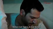 Kartal & Esra - Je suis Malade