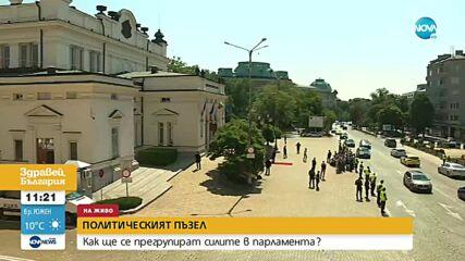 Балабанов: Обсъждаме вариантите за министър-председател