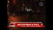 Протести и сбивания в Рига - 3част