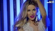 Rada Manojlovic - Alkotest (official Video)