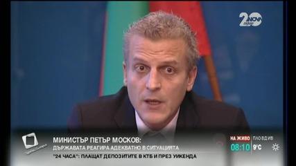 Петър Москов: Това бе стрес тест, който показа, че може да се справим с Ебола