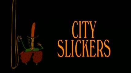 Градски тарикати / City Slickers - С А Щ (1991) bg audio