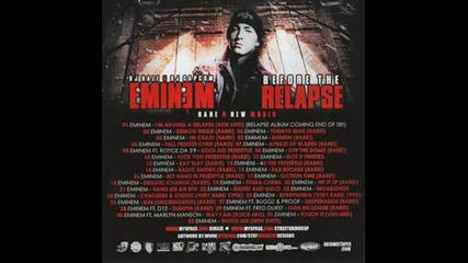 Албум На Eminem Вече Е Факт