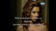 Марианта Пиериди - Най - големите мечти бг превод
