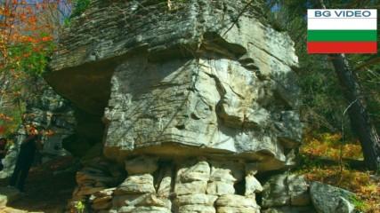 Загадките на Родопа планина - Ситовски надпис