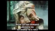 Dio - Holy Diver Превод