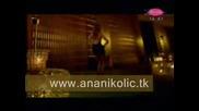 Ana Nikolic - Devojka Od Cokolade