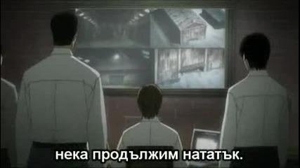 Death Note - Epizod 35 - Bg Sub