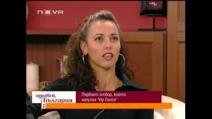 Интервю с отбора на Сашка Васева и Мон Дьо