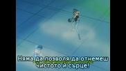 Sailor Moon S - Епизод 122 Bg Sub