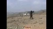 Смотан Войник Стреля С Базука
