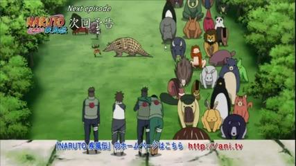 Naruto Shippuuden 254 Preview Bg Sub Високо Качество